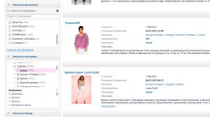 Формируем список нужных товаров для импорта из Admitad