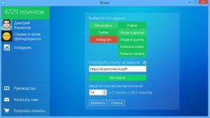 Накручиваем друзей ВКонтакте с помощью программы ВТопе