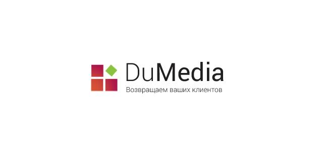 DuMedia - сервис для ретаргетинга и баннерной рекламы