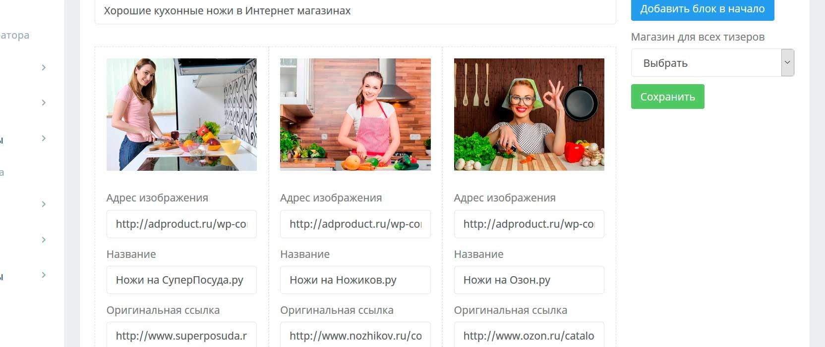 50 Бесплатных Шаблонов Сайтов на HTML 5 и CSS3